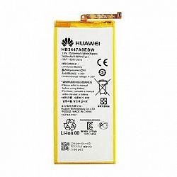 Huawei HB3447A9EBW Li-Polymerakkumulátor 2680 mAh, Huawei P8, bulk