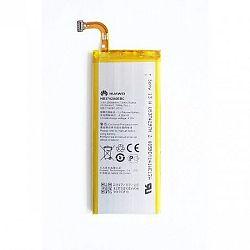 Huawei HB3742A0EBC Li-Polymer akkumulátor 2000 mAh, Ascend P6 P7 Mini G6, bulk