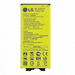 LG BL-42D1F Li-Ion akkumulátor 2800 mAh, G5, bulk