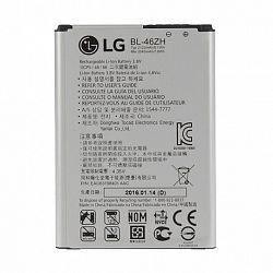 LG BL-46ZH Li-Ion akkumulátor 2100 mAh, K8 K350N, bulk