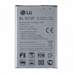 LG BL-51YF Li-Ionakkumulátor H815 G4, 3000mAh, bulk