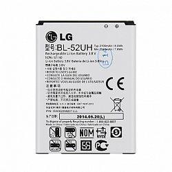 LG BL-52UH Li-Ion akkumulátor, 2100mAh, bulk