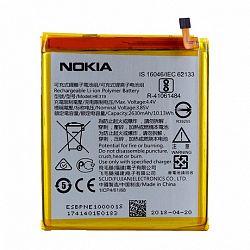Nokia HE319 Li-Ionakkumulátor2630 mAh, Nokia 3, bulk