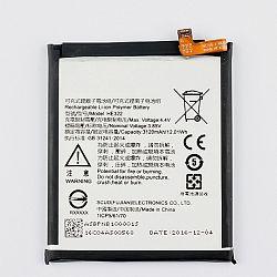 Nokia HE322 Li-ion akkumulátor 3120mAh, Nokia 7