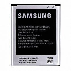 Samsung EB535163LU Li-Ion akkumulátor 2100 mAh, Galaxy Grand I9080, bulk