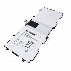 Samsung T4500E Li-Ion akkumulátor 6800 mAh, Galaxy Tab 3 10.1, bulk