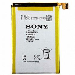Sony LIS1501ERPC Li-Polymerakkumulátor 2300mAh, Xperia ZL L35H, bulk