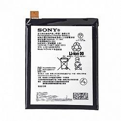 Sony LIS1593ERPC Li-Polymer akkumulátor 2900 mAh, Xperia Z5, bulk
