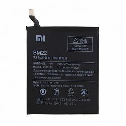 Xiaomi BM22 Li-Ion akkumulátor 3000 mAh, Mi 5, bulk