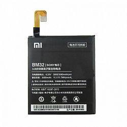 Xiaomi BM32 Li-Ion akkumulátor 3000 mAh, Mi 4, bulk