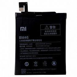 Xiaomi BM46 Li-Polymer akkumulátor 4000 mAh, Redmi Note 3, bulk