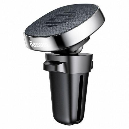 Baseus Privity Pro Vehicle Mount bőr mágneses autós tartó, ezüst (SUMQ-PR0S)