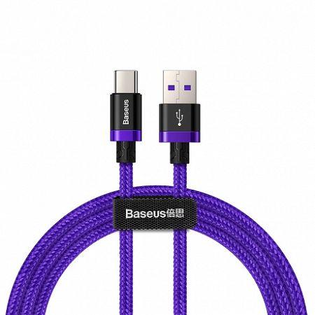Baseus Purple Gold Red kábel USB / USB Type-C QC 3.0 1m, lila (CATZH-A05)