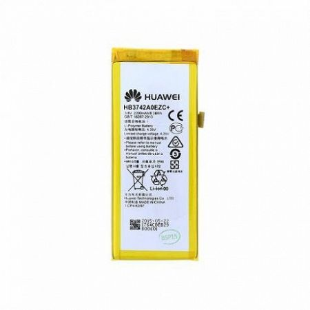 Huawei HB3742A0EZCLi-polymer akkumulátor P8 Lite, 2200mAh, bulk