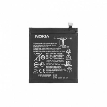 Nokia HE330 Li-ion akkumulátor 2630mAh, Nokia 330